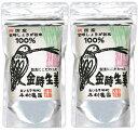《送料無料》 木村農園 金時生姜粉末 100g(微粉タイプ) × 2袋