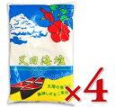 《送料無料》 天日海塩 750g × 4袋 [ピュアソルト]【生のお塩 お塩ちゃん 粗塩 あら