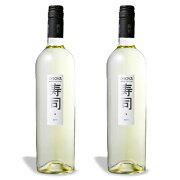 オロヤ 寿司ワイン 750ml × 2本 【白ワイン やや辛口】《あす楽》