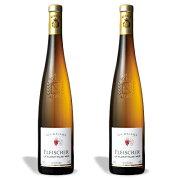 フライシャー ゲヴュルツトラミネール 白 750ml × 2本 【白ワイン 辛口】《あす楽》
