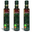 《送料無料》 シクラム エキストラバージン オリーブオイル 250ml (229g)× 3本 [2017年秋収穫]《あす楽》