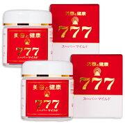 《送料無料》 777 スーパーマイルド 馬の油 60ml × 2個 [ミワケンコー]《あす楽》