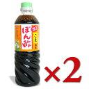 フンドーキン 甘口 ごま風味ぽん酢 720ml × 2本 《あす楽》