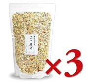 《送料無料》 湯布院長寿畑 二十穀米 1kg × 3個 《あす楽》