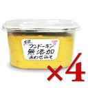 《送料無料》 フンドーキン 生詰 無添加 あわせみそ 1.8kg × 4個 《あす楽》
