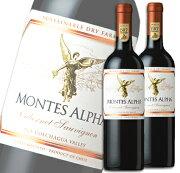 モンテス アルファ カベルネ・ソーヴィニヨン 赤 750ml × 2本 【赤ワイン フルボディ】《あす楽》