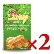 製パン用酵母 白神こだま酵母ドライ 50g(10g×5包)× 2個 [秋田十條化成]《あす楽》