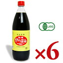 《送料無料》 海の精 国産有機 生しぼり醤油 1L × 6本 [有機JAS]《あす楽》