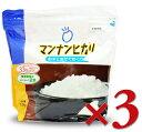 大塚食品 マンナンヒカリ 1.5kg (通販用 1500g)× 3袋 《あす楽》