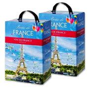 ボー・ド・フランス ヴァン・ド・フランス ルージュ 赤 2.25L × 2個 (バッグインボックス)【赤ワイン】《あす楽》