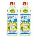 日本オリゴのフラクトオリゴ糖 700g × 2本 トクホ 《あす楽》