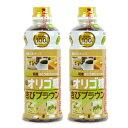 日本オリゴ フラクトオリゴ糖きびブラウン 700g × 2個《あす楽》