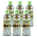 《送料無料》日本オリゴ 粗糖オリゴ 715g × 6本 《あす楽》