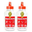 日本コーンスターチ オリゴの甘み 1kg × 2本《あす楽》