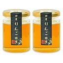 《送料無料》金市商店 国産りんご蜂蜜 130g × 2個