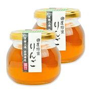 《送料無料》金市商店 国産りんご蜂蜜 220g × 2個《あす楽》