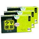 クマ笹茶 50g × 3個 ケン商《あす楽》
