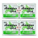 《送料無料》クマ笹茶 ティーバッグ 2.5g×40包 × 2個 ケン商《あす楽》
