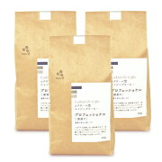 《送料無料》コーヒー豆 プロフェッショナル深煎り 450g × 3個 豆 コクテール堂《あす楽》