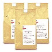 《送料無料》コーヒー豆 プロフェッショナル中煎り 450g × 3個 豆 コクテール堂《あす楽》