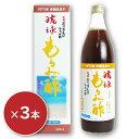 石川酒造場 琉球もろみ酢 900ml 黒糖入り ×3本 《あす楽》《賞味期限2019年1月7日》