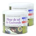 《送料無料》ゲランドの塩 フルール ド セル 125g × 2個《あす楽》
