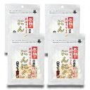 《メール便選択可》感動の青森県田子町産 乾燥スライスにんにく 15g ×4袋 [中村食品産業] 《あす楽》