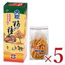 《送料無料》大粒柿の種BOX [60g×3袋] × 5個 【浪花屋製菓】《あす楽》