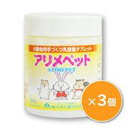 《送料無料》アリメペット 小動物用 300g ×3個 サプリメント [日本生菌研究所]《あす楽》