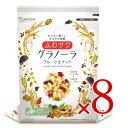 《送料無料》日本食品製造 日食 ふわサク フルーツ&ナッツグラノーラ 240g × 8個セット セット販売《あす楽》