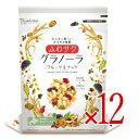 《送料無料》日本食品製造 日食 ふわサク フルーツ&ナッツグラノーラ 240g × 12個セット セット販売《あす楽》