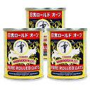 《送料無料》日本食品製造 日食 ロールドオーツ(北海道産) 350g × 3個《あす楽》