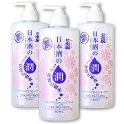 《送料無料》日本酒のたっぷり保湿化粧水しっとり550ml ×3本 《あす楽》