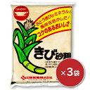 カップ印 きび砂糖 750g×3袋 [日新製糖]