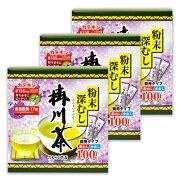 《送料無料》のむらの茶園 粉末深むし掛川茶スティック [0.5g × 100本] × 3個 野村産業 《あす楽》