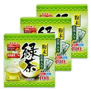 《送料無料》のむらの茶園 粉末 玄米入り 緑茶 スティック [0.5g × 100本] × 3個 野村産業 《あす楽》