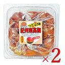 《送料無料》中峰農園 紀州南高梅 つぶれ梅 はちみつ漬(塩分8%) 1kg × 2個