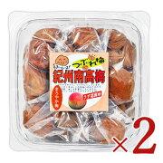 《送料無料》中峰農園 紀州南高梅 つぶれ梅 まろやか漬(塩分6%) 1kg × 2個 《あす楽》