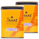《送料無料》ジャンナッツ ブラックシリーズ セイロンエクストラ イエロー缶 200g × 2缶 セット リーフティー