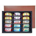 《送料無料》シンヤ 金沢ふくら屋 ふくら印 惣菜缶詰7種類 15缶入り 味の匠Aセット 《あす楽》