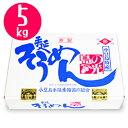 《送料無料》小豆島手延素麺協同組合 島の光 5kg(50g
