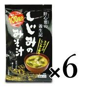 《送料無料》東海農産 トーノー しじみのみそ汁 7g×8袋 × 6個《あす楽》