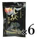《送料無料》東海農産 トーノー しじみスープ 80g × 6個《あす楽》