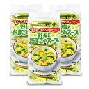 《送料無料》東海農産 トーノー 野菜とたまごのスープ 8g×10P × 3袋 《あす楽》