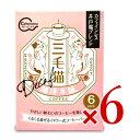 《送料無料》三毛猫珈琲本舗 マドラー式コーヒーバッグ カフェインレス 井戸端ブレンド [7g×6袋入] × 6個