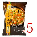 《送料無料》養命酒製造の五養粥 黄 19.9g × 5袋 かぼちゃ入り和風味 《あす楽》
