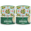 《送料無料》ブリリアントアース ADUNA モリンガ スーパーリーフパウダー(粉末)100g × 2缶(非加熱)