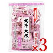 永平寺 寒干大根 梅酢味 85g × 3袋《あす楽》《賞味期限2019年11月8日》