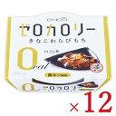 《送料無料》遠藤製餡 Nゼロカロリー きなこ わらびもち 108g × 12個 セット ケース販売
