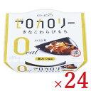《送料無料》遠藤製餡 Nゼロカロリー きなこわらびもち 108g × 24個 セット ケース販売